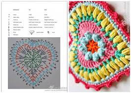 Heart Crochet Pattern Stunning Crochet Heart Patterns ⋆ Page 448 Of 48 ⋆ Crochet Kingdom 48 Free