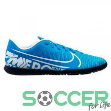Обувь для зала (<b>футзалки</b> Найк) <b>Nike VAPOR 13</b> CLUB IC AT7997 ...