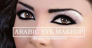 tutorial arabic eye makeup