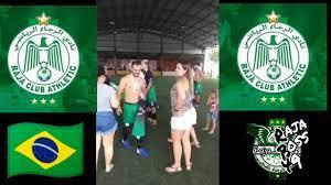 فريق برازيلي يأخد إسم و شعار الرجاء العالمي... إنه الرجاء العالمي - YouTube