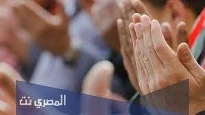 اللهم بلغنا يوم عرفه تويتر .. اجمل الادعية والعبارات والتغريدات ليوم عرفة  2021 - المصري نت