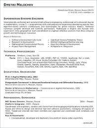Test Engineer Resume Awesome Software Engineer Resume In Engineer