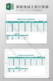 Blue Green Universal Sales Commission Automatic Calculation
