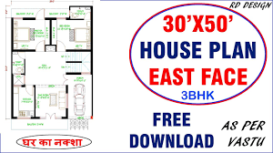 30 x 50 house plans east face house plan 3bhk house plan