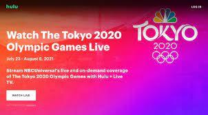 كيفية مشاهدة أولمبياد طوكيو 2020 ونهائي الميدان