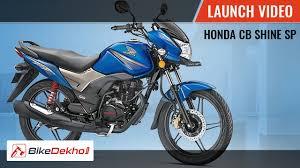honda cb shine sp launch video