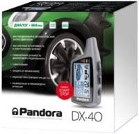 <b>Pandora DX 40</b> – купить <b>автосигнализацию</b>, сравнение цен ...