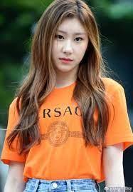 Itzy - Chaeryeong | Itzy, Kpop girls, Korean girl groups