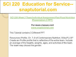 Sci Ppt Sci 220 Education For Service Snaptutorial Com Ppt Download