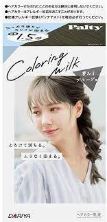 パルティ カラー リング ミルク