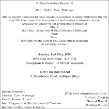 wedding invitation cards font styles designer hindu, muslim Muslim Wedding Invitation Wordings In Malayalam wedding invitation cards font styles muslim wedding invitation cards in malayalam