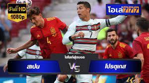 ไฮไลท์ฟุตบอล สเปน VS โปรตุเกส ฟุตบอลอุ่นเครื่องทีมชาติเมื่อคืน ( 4 มิ.ย.  2564) - YouTube