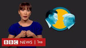 เทคโนโลยี 5 จี คืออะไร? - BBC News ไทย - YouTube