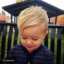 صور لأجمل قصات شعر للأولاد الصغار رائج