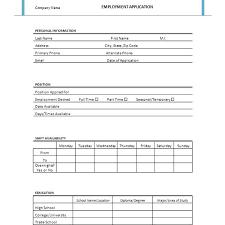 Free Sample Job Application Forms Retail Job Application Template