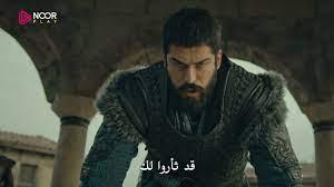 مسلسل المؤسس عثمان الحلقة 62 الإعلان 2 - YouTube