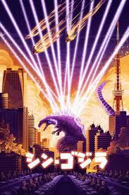 Godzilla Light A God Incarnate A City Doomed Godzilla Know Your Meme
