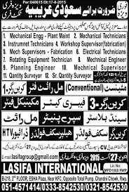 Jobs In Saudia Free Visa And Free Air Ticket Dae Education
