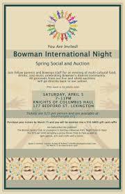 bowman international night bowman pta bowman int l night flyer