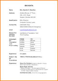 7 Job Application Letter With Biodata Pandora Squared