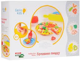 <b>Набор</b> для лепки <b>Genio</b> Kids Готовим пиццу TA1036V — купить в ...
