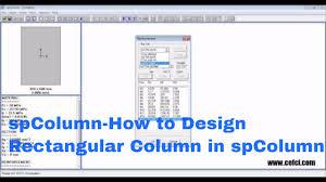 Pca Column Design Spcolumn How To Design Rectangular Column In Spcolumn