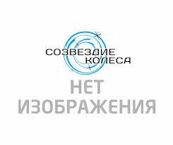 <b>Защита картера</b>/<b>КПП</b>/Редуктора купить в ... - Екатеринбург