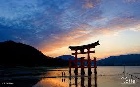 Beautiful Landscape Japanese 7 Japan Looks, Japan Landscapes, Upcoming Japan,  Beautiful Japan