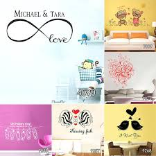 Home Decor Stickers Infinity Love Customized Wall Art Decal Loving Impressive Infinity Love Quotes