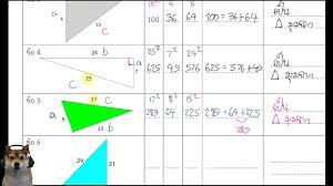 เฉลยใบงาน DLTV คณิตศาสตร์ ม.2 / ใบงานที่ 4 บทกลับทฤษฎีบทพีทาโกรัส  เรียนออนไลน์ - YouTube