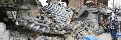 「大阪北部地震」の画像検索結果