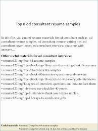 Good Resume Cover Letter Cover Letter Sample Uva Career Center