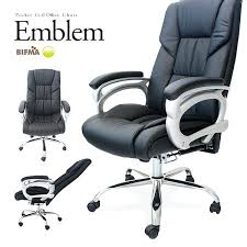 presidential office chair. Awesome High Back Presidential Office Chair Photo Ideas