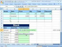Cycle Count Excel Template Excel Magic Trick 348 Formula For Unit Inventory Total Sumif