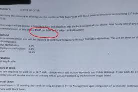 Job Offer Letter Black Swan Abc News Australian