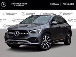 For 2021, the gla250 is for a more mature client. Certified Pre Owned 2021 Mercedes Benz Gla Gla 250 4matic Suv In Orland Park Mb12698l Mercedes Benz Of Orland Park