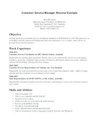 Good Objective For Customer Service Resume Objectives For Customer Service Resume Food Server Resume Objective
