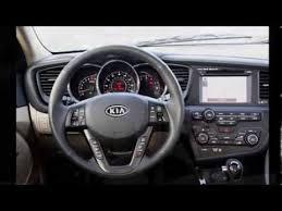 2014 kia optima interior. Brilliant Kia 2014 Kia Optima Interior Throughout H