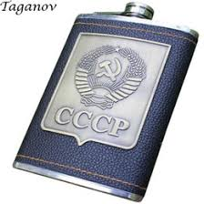 8 oz snless steel hip flask embossed flagon pu leather flasks wine beer botton whiskey bottle alcohol drinkware flaskes gifts