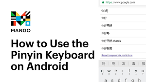 The better you pronounce a letter in a word, the more understood you will be in speaking the. How To Use The Pinyin Keyboard On Android Typing In Chinese Youtube