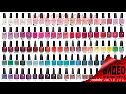 Cnd Colour Chart Download Mp3 Cnd Shellac Color Chart 2016 2018 Free