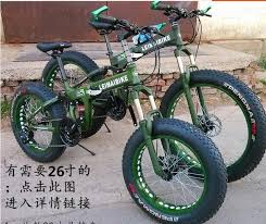 kalosse 20 4 0 tires full suspension folding snow bicycle fat