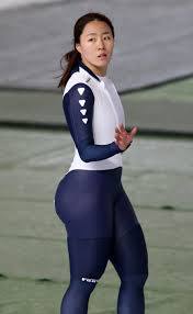 Asian girl with big booty