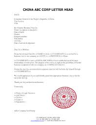 Cover Letters Resume