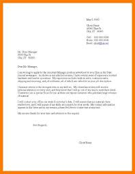 12 13 Sample Cover Letters For Government Jobs Tablethreeten Com
