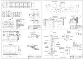Курсовые и дипломные проекты промышленные здания скачать dwg  Курсовой проект Цех металлических конструкций г