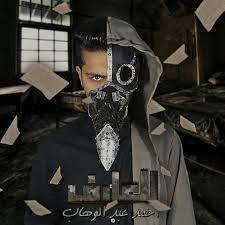 العارف - El Aref - Startseite