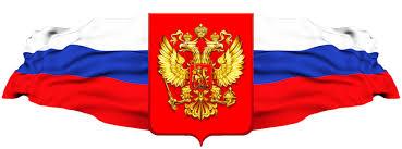 Российские брокеры бинарных