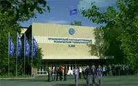 Заказать курсовую для Быстрое и недорогое решение контрольных по  Заказать курсовую для ПИ СФУ в Красноярске реферат дипломную