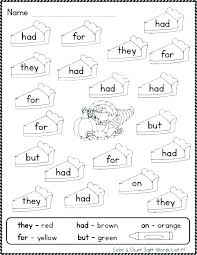 Sight Word Coloring Pages For Summer 8 Kindergarten Sheets